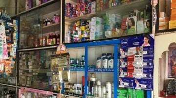 Photo of Poonam Medical Store