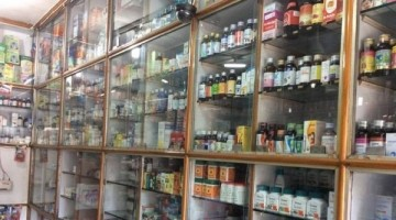 Photo of Anand Medical Store