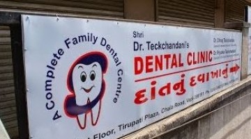 Photo of Dr.Teckchandani's Dental Clinic