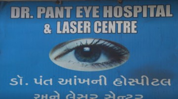 Photo of Dr Pant Eye Clinic