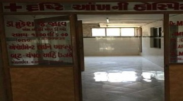 Photo of Drushti Eye Hospital