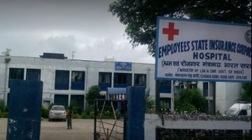 Photo of Employees State Insurance Corporation Hospital