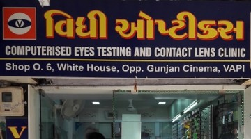Photo of Vidhi Opticals