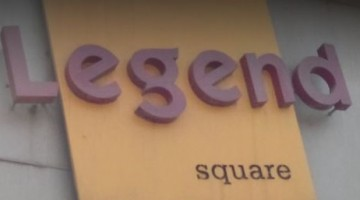 Photo of Legend Square