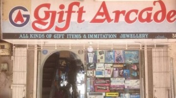 Photo of Gift Arcade