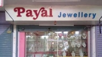 Photo of Payal Jewelers