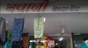 Photo of Bhavani Mens Wear