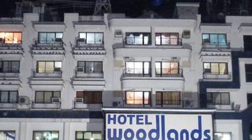 Photo of Hotel Woodlands, Vapi