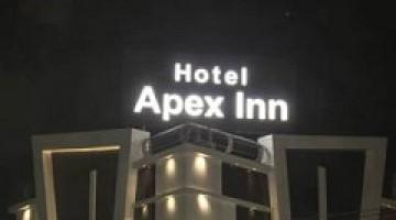 Photo of Hotel Apex Inn