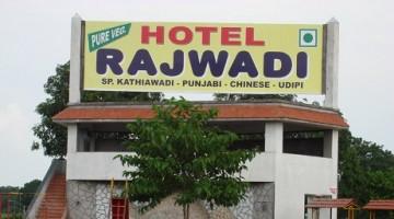 Photo of Rajwadi Hotel