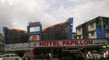 Photo of Hotel Papillon