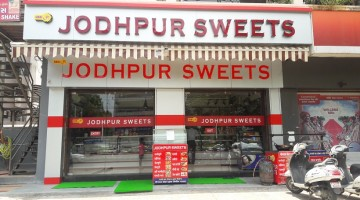 Photo of Hari Om Jodhpur Sweets