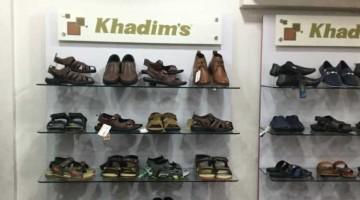 Photo of Khadim's - Vapi