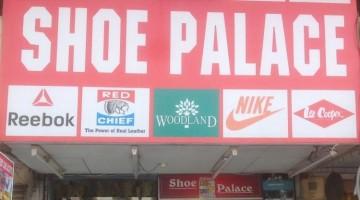 Photo of Shoe Palace
