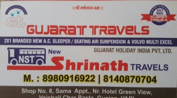 Photo of New Shrinath Travels / Gujarat Travels VOLVO Multi Excel