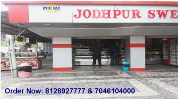 Photo of New Jodhpur Sweets