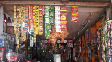 Photo of Raj Kirana Store