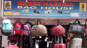 Photo of Shree Nakoda Bag House