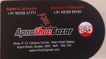 Photo of Apna Shoe Bazar