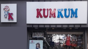 Photo of Kum Kum Readymades Garments