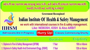 Photo of Indian Institute of Health & Safety Management