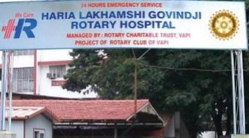 Photo of Hariya L.G. Rotary Hospital