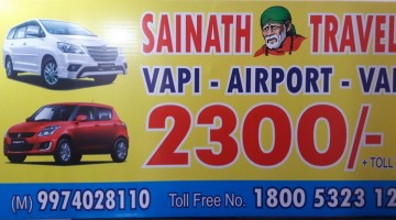 Photo of Sainath Travels