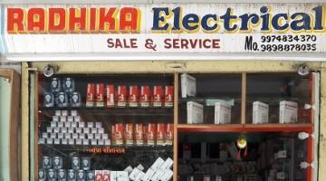 Photo of Radhika Electricals