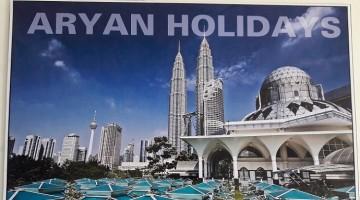 Photo of Aryan Holidays