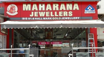 Photo of Maharana Jewellers