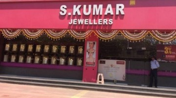 Photo of S. Kumar Gold & Diamonds