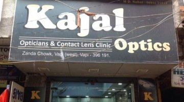 Photo of Kajal Optics