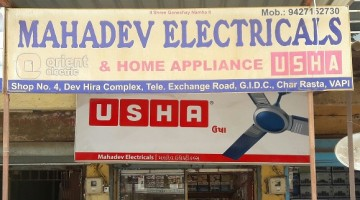 Photo of Mahadev Electricals
