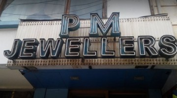 Photo of P M Jewellers
