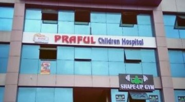 Photo of Prafull Children Hospital