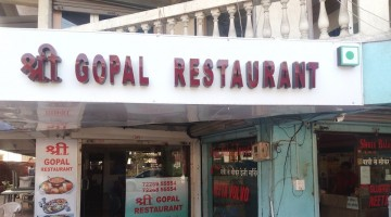 Photo of Shree Gopal Restaurant