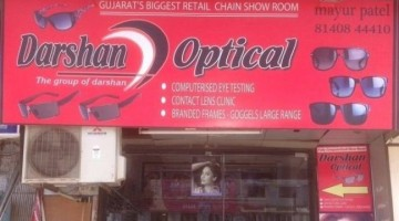 Photo of Darshan Optical