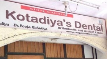 Photo of Kotadiya's Dental