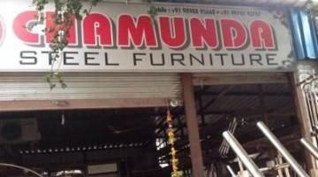 Photo of Chamunda Steel Furniture