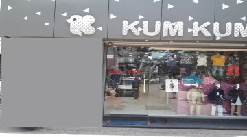 Photo of Kum Kum Readymade Garments