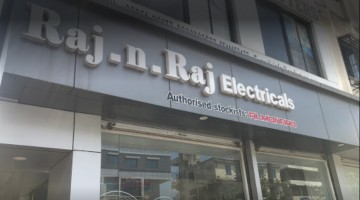 Photo of Raj N Raj Electricals