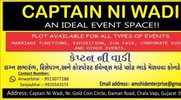 Photo of Captain NI Wadi