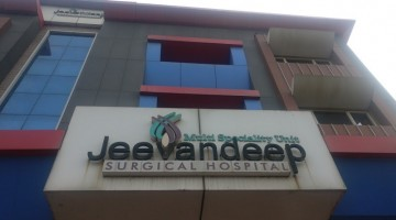 jeevandeep surgical hospital