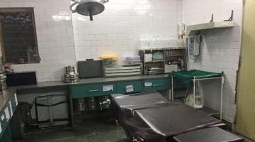 Photo of Mohan Hospital
