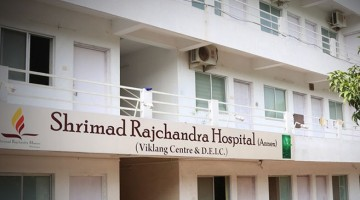Photo of  Shrimad Rajchandra Hospital