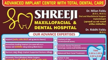 Photo of  Shreeji Maxillofacial And Dental Hospital