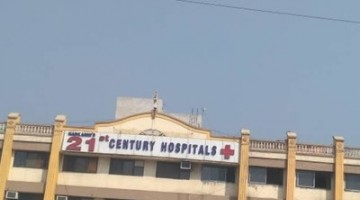 Photo of Nadkarnis 21st Century Hospital
