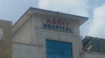Photo of Aadit Hospital