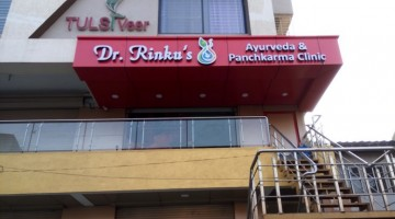 Photo of Dr. Rinkus Ayurvedic And Panchkarma Centre