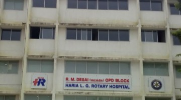 Photo of Haria L G Rotary Hospital